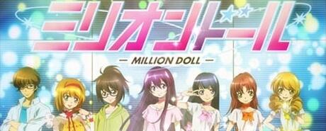 ミリオンドール 百万偶像 Million Doll