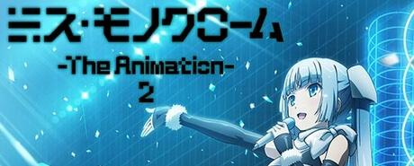 ミス・モノクローム -The Animation- 2 黑白小姐 第二季