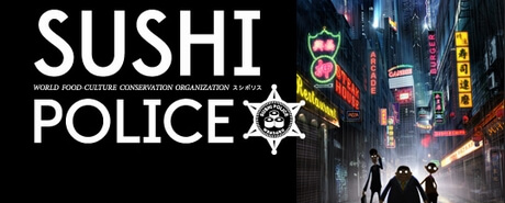 SUSHI POLICE スシポリス|寿司警察