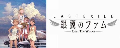 ラストエグザイル-銀翼のファム-|最终流放-银翼的飞梦-