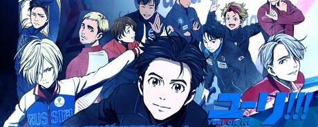 ユーリ!!! on ICE|冰上的尤里|Yuuri!!! on Ice
