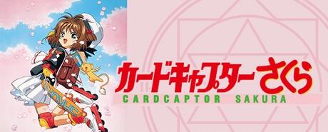 カードキャプターさくら|魔卡少女樱|Cardcaptor Sakura