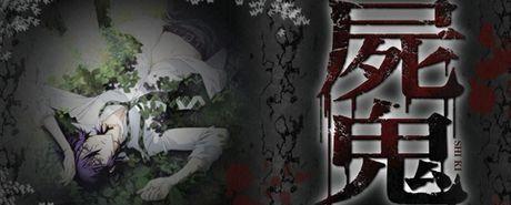 屍鬼|尸鬼|Shiki