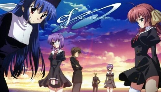ef – a tale of memories. & ef – a tale of melodies 悠久之翼