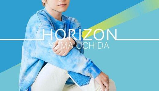 [190724]内田雄馬 1stアルバム「HORIZON」[CD+BD盤][320K]