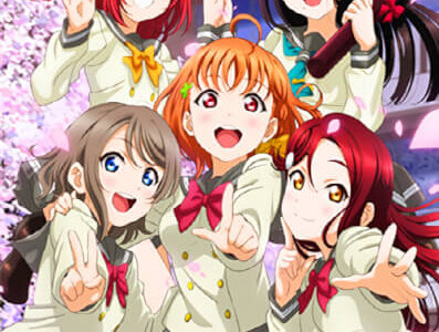 [180622] TVアニメ「ラブライブ!サンシャイン!!(Love Live! Sunshine!!) 2nd Season」AqoursオリジナルソングCD 7「キセキヒカル」/Aqours [320K]