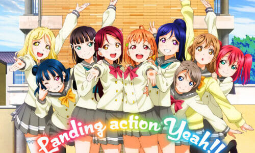 [170630] ラブライブ!サンシャイン!! Love Live! Sunshine!! Aqours Next Step! Project テーマソング「Landing action Yeah!!」/Aqours [320K]