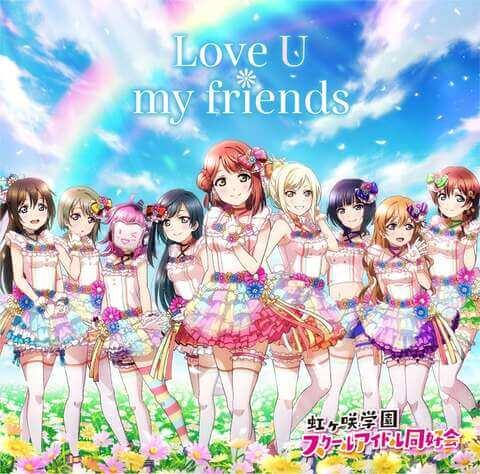 ラブライブ!虹ヶ咲学園スクールアイドル同好会の画像 p1_3