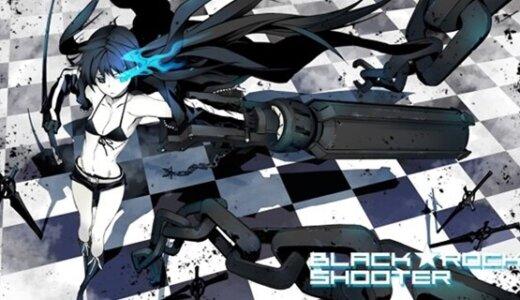 ブラック★ロックシューター|黑岩射手|Black Rock Shooter