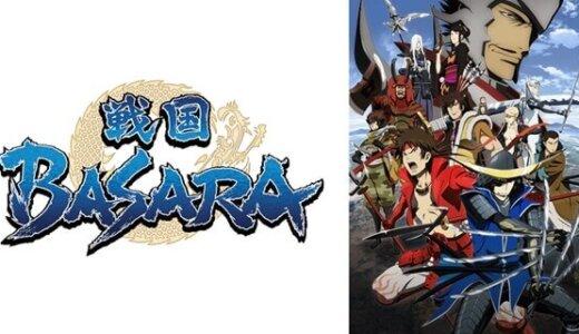 戦国BASARA|Sengoku Basara|战国 Basara