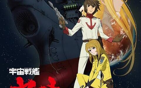 [130501] TVアニメ「宇宙戦艦ヤマト2199」OPテーマ -「宇宙戦艦ヤマト」/Project Yamato 2199 (320K)