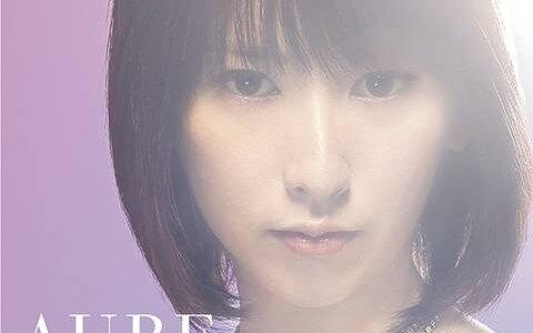 [140129] 藍井エイル 2ndアルバム「AUBE」(320K)