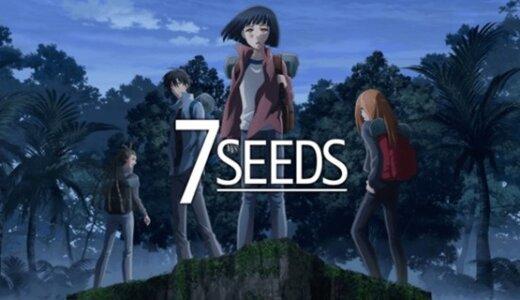 7SEEDS|幻海奇情