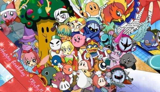 星のカービィ|Hoshi no Kirby|星之卡比