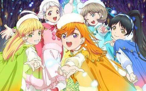 [211020][LoveLive!SuperStar]TVアニメ『ラブライブ!スーパースター!!』挿入歌「ノンフィクション!!/Starlight Prologue」第12話盤/Liella![320K]