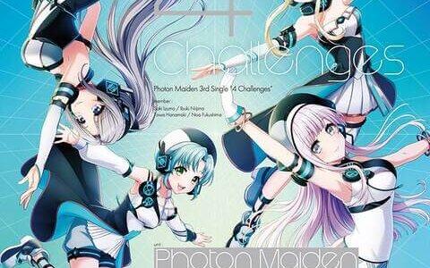 [211013]『D4DJ』Photon Maiden 3rd Single「4 Challenges」[320K]