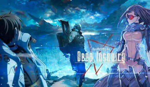 Deep Insanity THE LOST CHILD(ディープインサニティ ザ・ロストチャイルド)