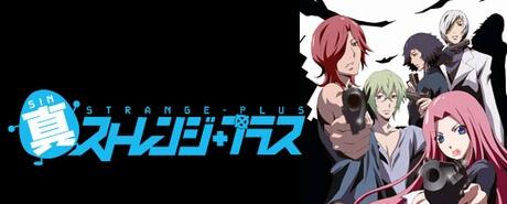 真 ストレンジ・プラス|STRANGE+ 第二季|Sin Strange Plus