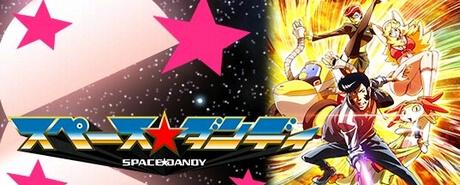 スペース☆ダンディ|太空丹迪|Space Dandy