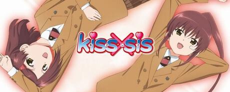 kiss×sis ゼロから始めよう