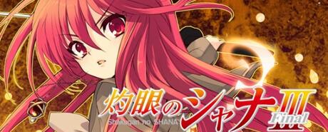 灼眼のシャナⅢ-FINAL|灼眼的夏娜 第三季|Shakugan no Shana FINAL